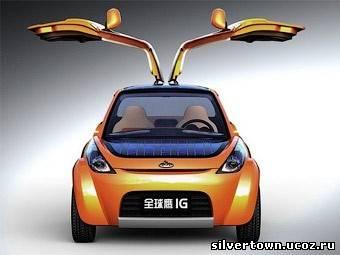Geely IG solar hybrid car photo.